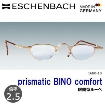 (同梱不可)エッシェンバッハ プリズム・ビノ・コンフォート 眼鏡型ルーペ 2.5倍 1680-10