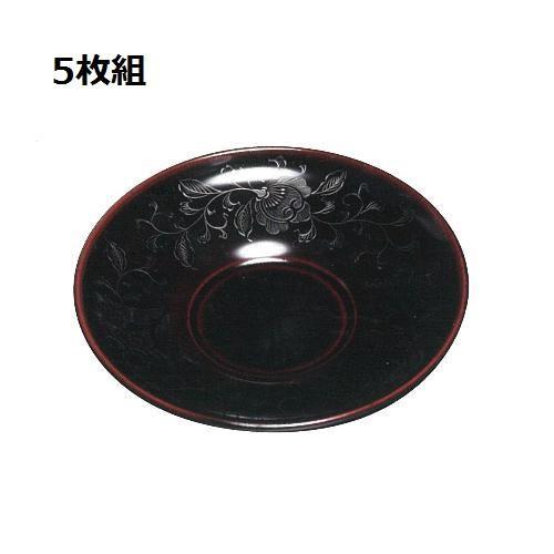 (同梱不可)輪島塗 茶托 5客揃 4.5だるま 溜 宝相華沈黒 WA5-1