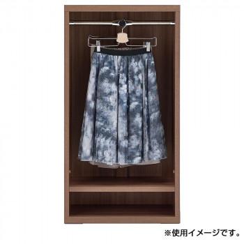 (代引き不可)(同梱不可)フナモコ リビングシェルフ 洋服オープン リアルウォールナット LCD-60