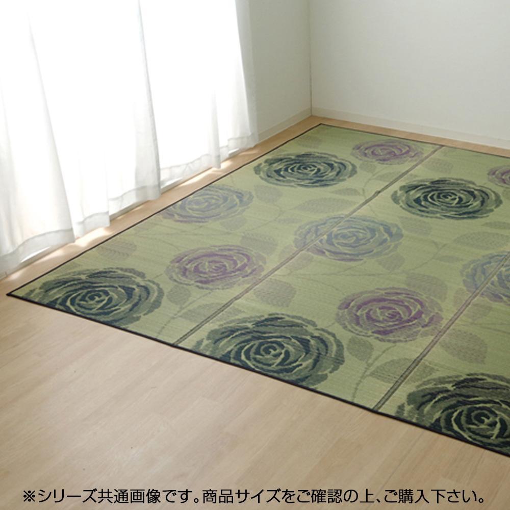 (同梱不可)純国産 い草花ござカーペット 『ラビアンス』 ブルー 江戸間6畳(約261×352cm) 4132506