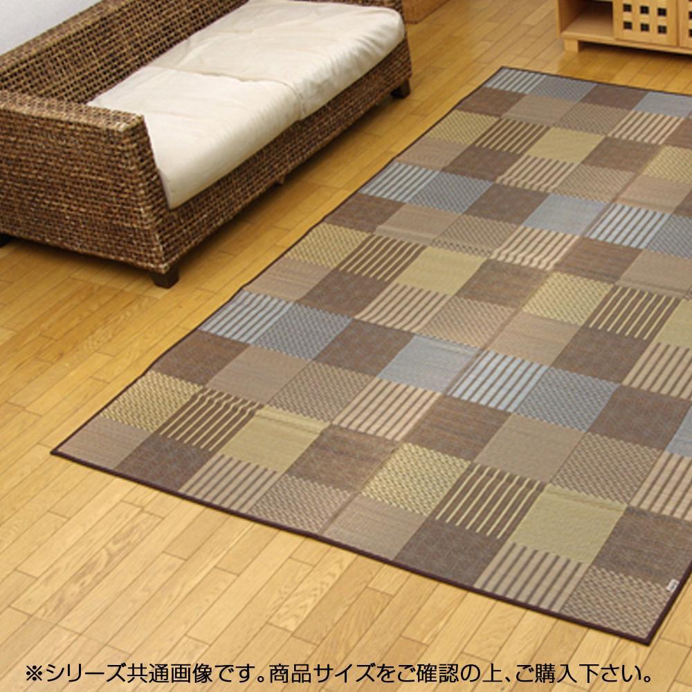 (同梱不可)純国産 い草花ござカーペット 『京刺子』 ブラウン 本間6畳(約286×382cm) 4110216