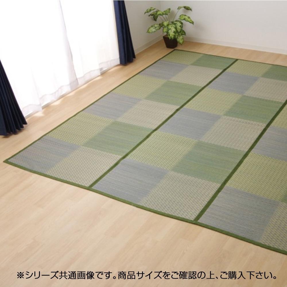 (同梱不可)い草花ござカーペット 『DXピーア』 ブルー 団地間8畳(約340×340cm) 4323928