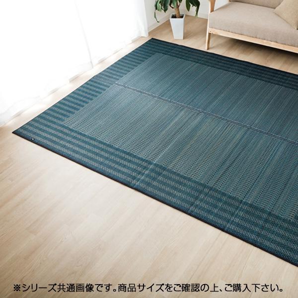 (同梱不可)純国産 い草ラグカーペット 『Fナール』 ネイビー 約191×250cm 8231580