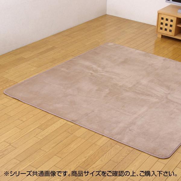 (同梱不可)撥水加工カーペット 『撥水リラCE』 ベージュ 200×300cm 3948139