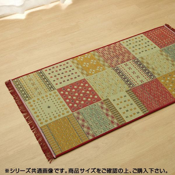 (同梱不可)純国産 い草玄関マット 『Fゾラン』 レッド 約60×90cm 8241460:オフィス ユー
