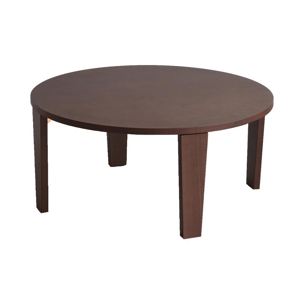 (代引き不可)(同梱不可)Circle Table 折りたたみテーブル ブラウン T-3230BR