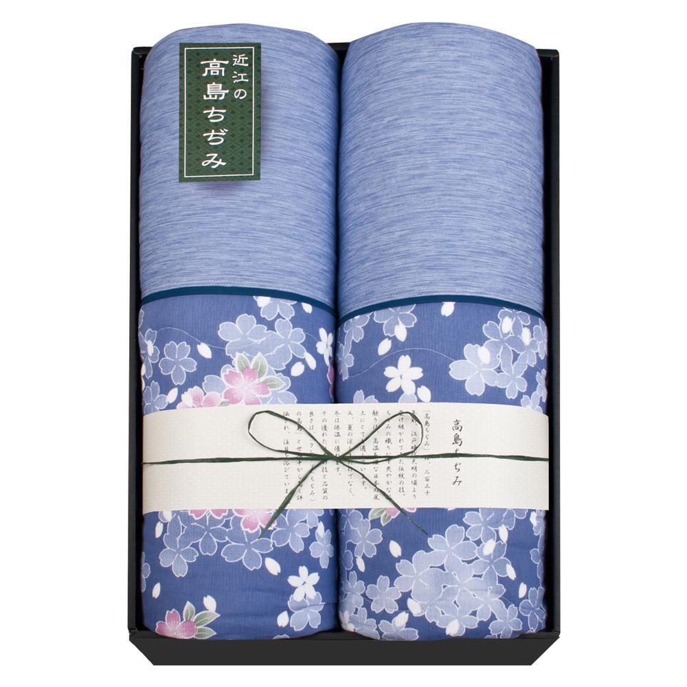 (同梱不可)素材の匠 近江高島ちぢみ 肌布団2Pセット WAT-20003S
