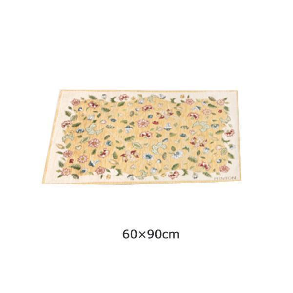 (同梱不可)川島織物セルコン ミントン ハドンホール マット 60×90cm FH1204 BE ベージュ