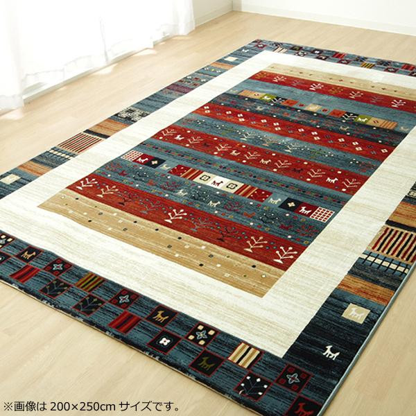 (同梱不可)ドイツ製 ウィルトン織カーペット 『モンデリー RUG』 ネイビー 約130×190cm 2343229
