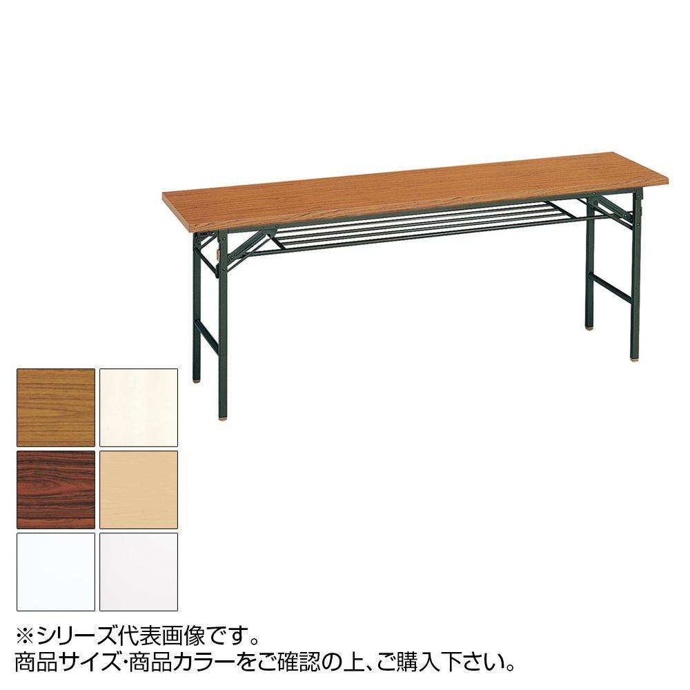 (代引き不可)(同梱不可)トーカイスクリーン 折り畳み会議テーブル スライド式 共縁 棚付 T-155