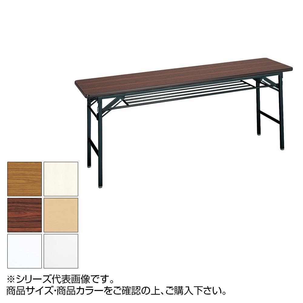(代引き不可)(同梱不可)トーカイスクリーン 折り畳み会議テーブル スライド式 ソフトエッジ巻 棚付 ST-156