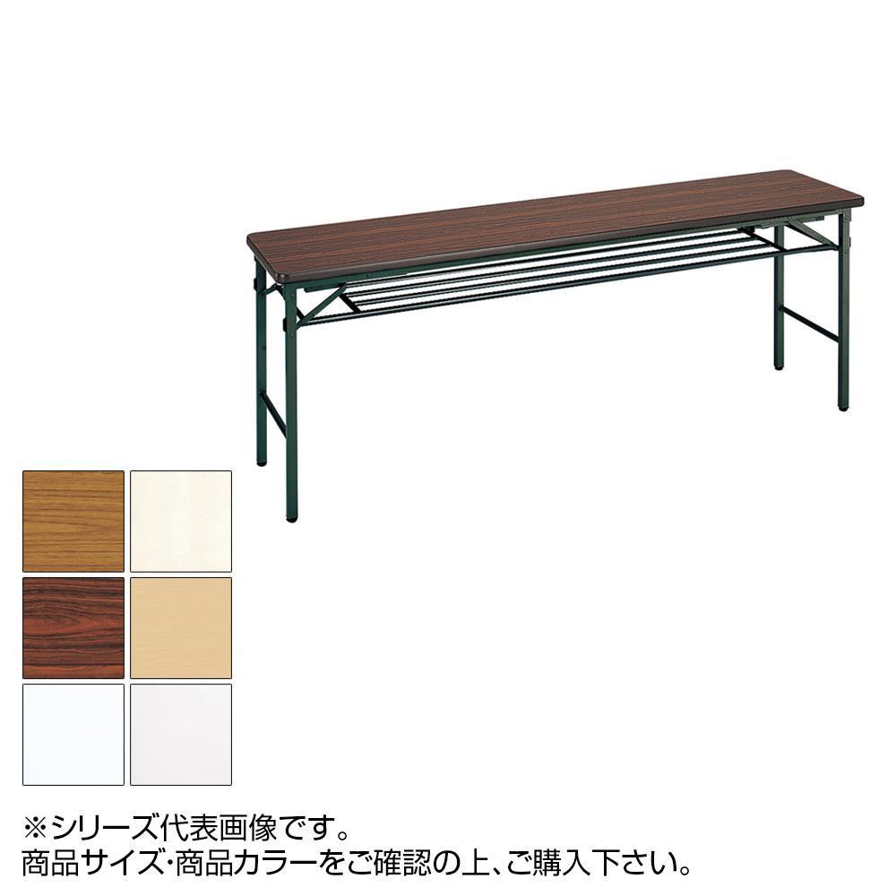 (代引き不可)(同梱不可)トーカイスクリーン 折り畳み会議テーブル クランク式 ソフトエッジ巻 棚付 YST-156