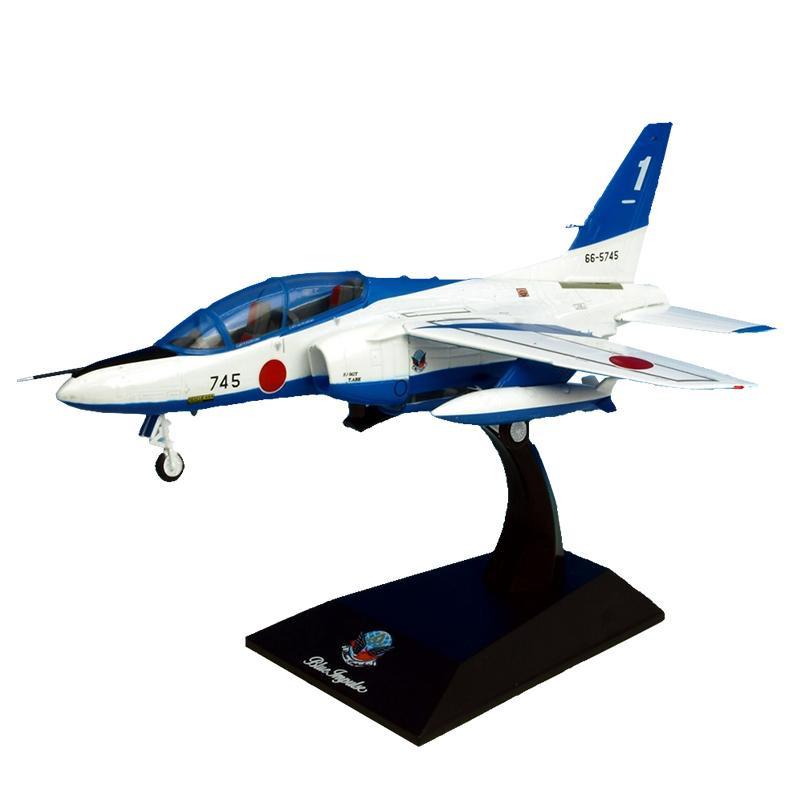 細部までこだわって作り上げられた戦闘機モデル 同梱不可 KBウィングス PCT 税込 今ダケ送料無料 川崎 T-4 1 ブルーインパルス 72スケール KBW72007 スタンド付