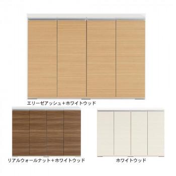 (代引き不可)(同梱不可)フナモコ 日本製 ローキャビネット 1202×310×840mm