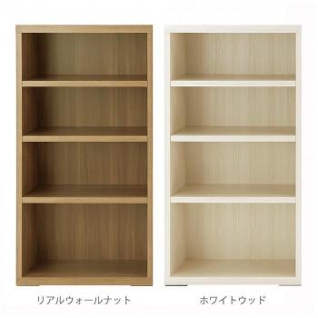 (代引き不可)(同梱不可)フナモコ 日本製 LIVING SHELF 棚 オープン 600×367×1138mm