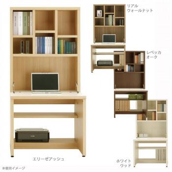 (代引き不可)(同梱不可)フナモコ 日本製 NEW LATTICE ライティング デスク 891×334(734)×1800mm