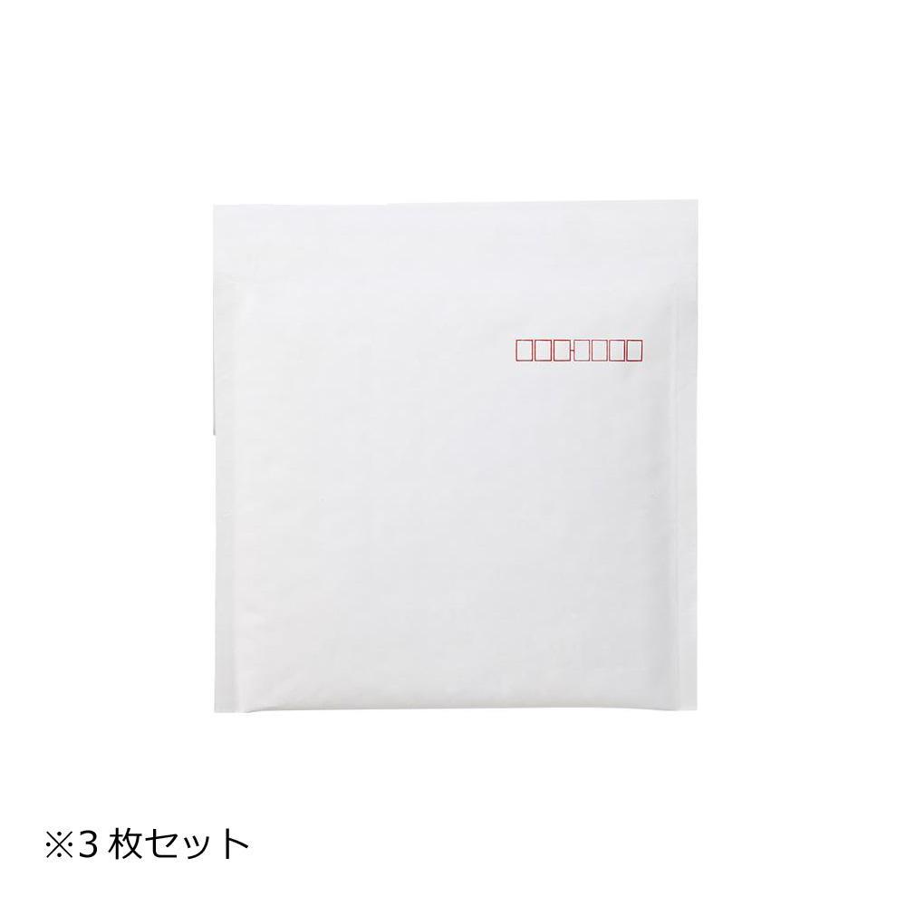ショッピング 第一種定形外郵便物として送れます 同梱不可 郵送用クッション封筒 3枚セット FCD-DM3N 出色