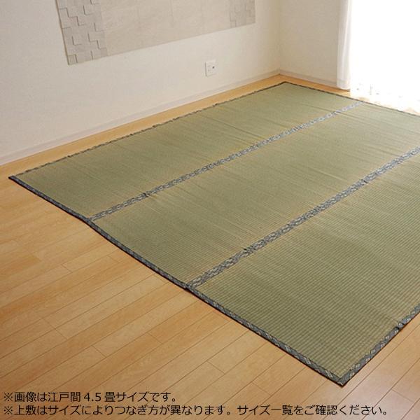 (同梱不可)純国産 い草 上敷き カーペット 糸引織 『湯沢』 三六間6畳(約273×364cm) 1102746