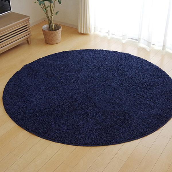 (同梱不可)ラグ カーペット 円形 丸型 『シャンゼリゼ』 ネイビー 約180cm丸 4722599