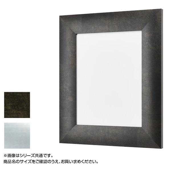 (同梱不可)アルナ アルミフレーム デッサン額 DL 正方形600×600角