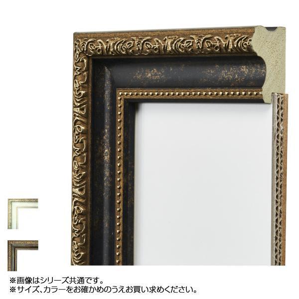 (同梱不可)アルナ 樹脂フレーム デッサン額 1644 手拭サイズ890×340 ブラック・13710