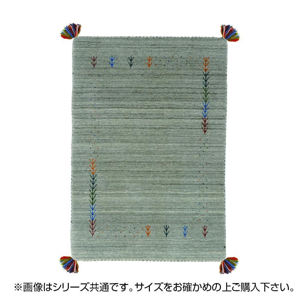 (同梱不可)ギャッベ マット・ラグ LORRI BUFFD L1 約80×140cm GY 270038673