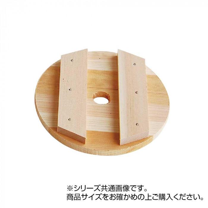 天然木の漬物用押し蓋です 代引き不可 同梱不可 激安 ヤマコー 漬物用押し蓋 約φ27cm 時間指定不可 82569