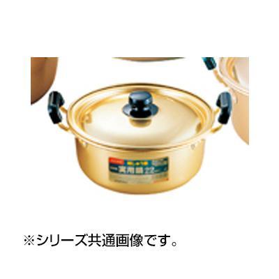 (代引き不可)(同梱不可)アカオ蓚酸実用鍋 39cm 012030-039