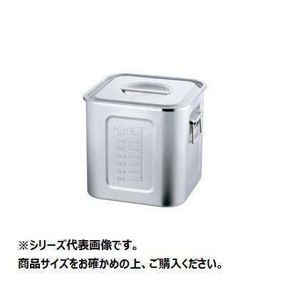 (代引き不可)(同梱不可)AG 21-0目盛付角型キッチンポット 30.0cm (手付) 007664-030