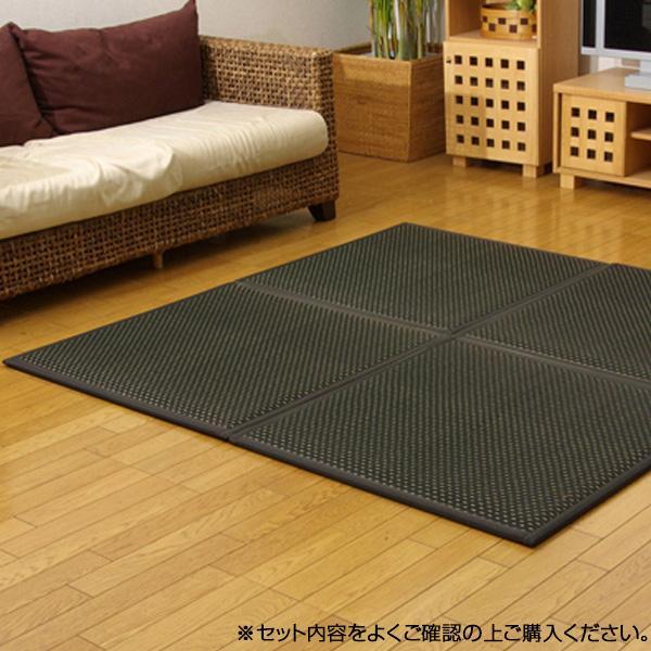 (同梱不可)国産い草使用 置き畳 ユニット畳 『フレア』 ブラック 82×82×2.3cm(4枚1セット) 8608320