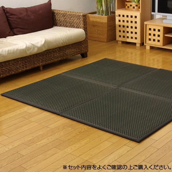 (同梱不可)国産い草使用 置き畳 ユニット畳 『フレア』 ブラック 82×82×2.3cm(6枚1セット) 8608330