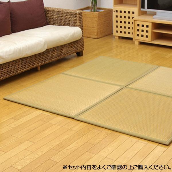 (同梱不可)国産い草使用 置き畳 ユニット畳 『タイド』 ベージュ 82×82×2.3cm(4枚1セット) 8627620
