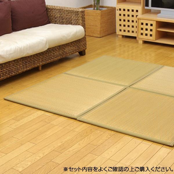 (同梱不可)国産い草使用 置き畳 ユニット畳 『タイド』 ベージュ 82×82×2.3cm(6枚1セット) 8627630