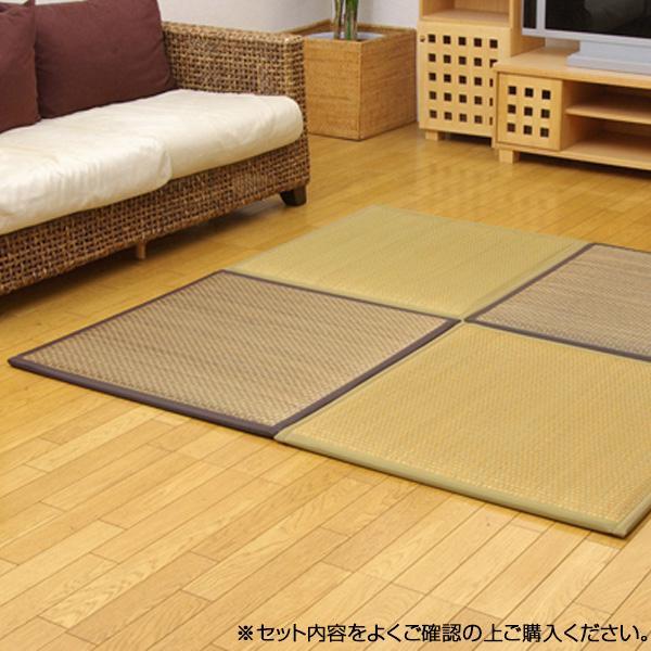 (同梱不可)国産い草使用 置き畳 ユニット畳 『タイド』 82×82×2.3cm 6枚1セット(ベージュ3枚+ブラウン3枚) 8627690