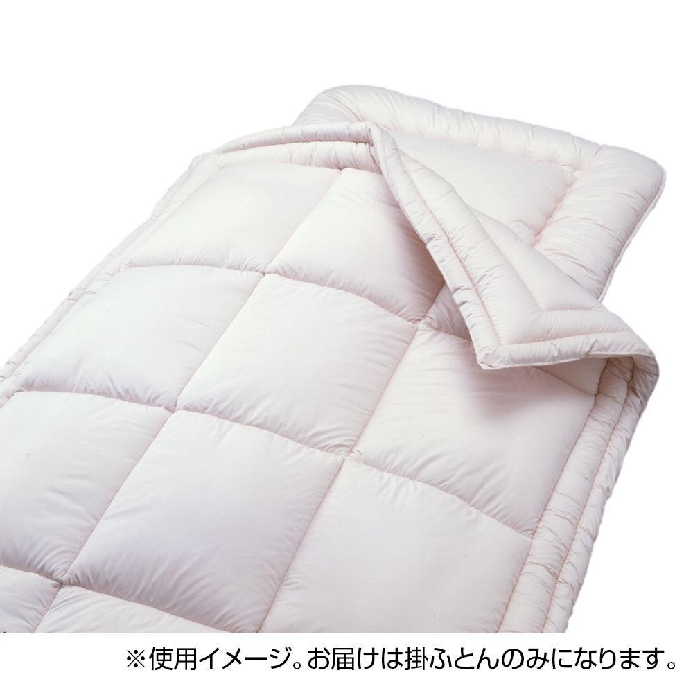 (代引き不可)(同梱不可)高密度防ダニ生地使用 洗える掛ふとん D ピンク