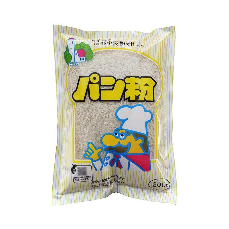コロッケ、ハンバーグ、グラタンなどに!  (代引き不可)(同梱不可)桜井食品 国内産パン粉 200g×20個