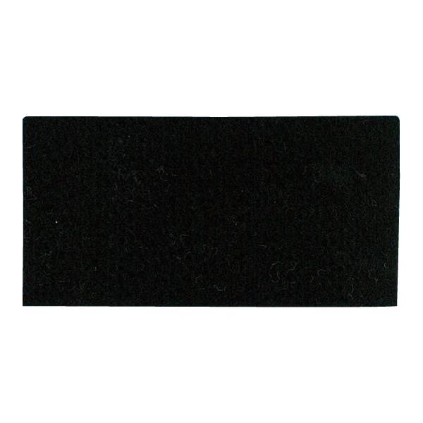 <title>ソフトで嵩高性 保温性に優れ 人気ブランド 綿抜けが少ないキルト綿です 同梱不可 バイリーン キルト綿 ダークな布専用キルト芯 ドミットタイプ 黒 MH-14-BK 1000mm×20m</title>