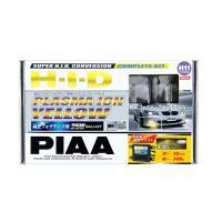 (同梱不可)PIAA HIDフォグ用コンプリートKIT H11・イエロー HH188SB