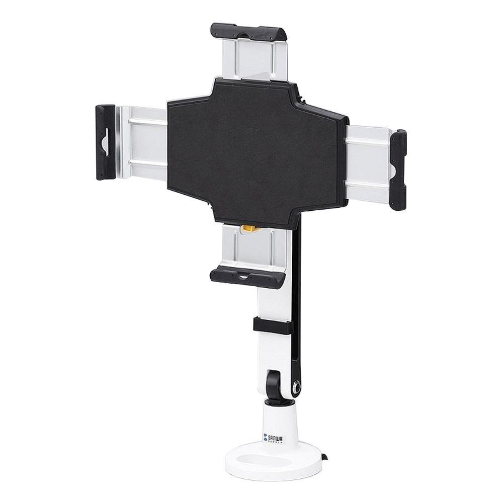 (同梱不可)サンワサプライ 11~13インチ対応iPad・タブレット用アーム CR-LATAB23