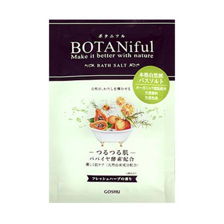 (同梱不可)五洲薬品 入浴用化粧品 ボタニフルバスソルト フレッシュハーブ (35g×10袋)×12箱(120袋入り) BOT-FR