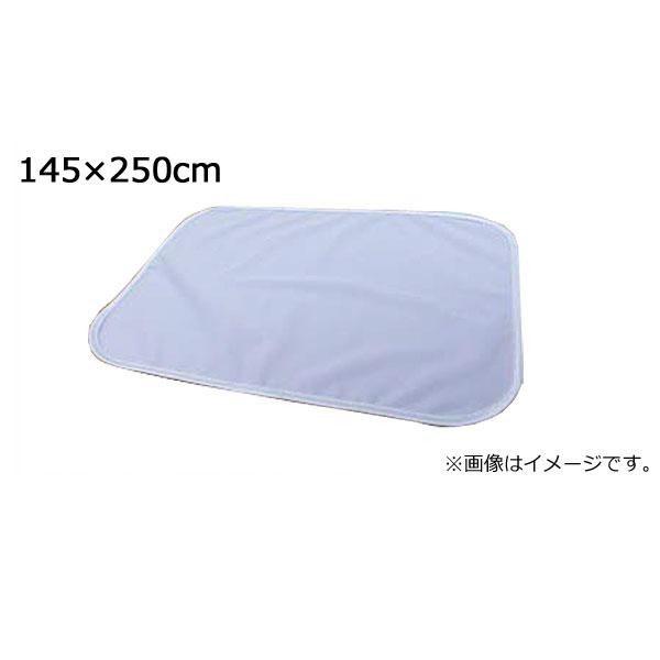 (同梱不可)ディスメルdeニット ひんやりマルチカバー 145cm×250cm