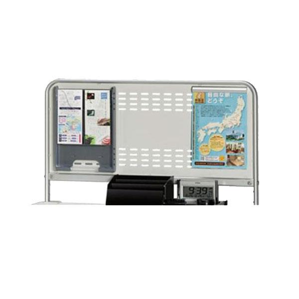 (代引き不可)(同梱不可)ナカキン KDS記載台用掲示ボード W900 KDSO-90B