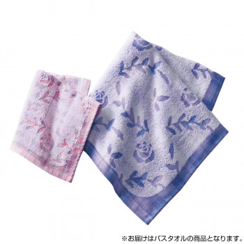 華やかなデザインのタオル  (同梱不可)金本徳 Lillia(リリア) バスタオル 綿100% Pink(ピンク)&Purple(パープル) 12枚セット(2色×6枚) No.12-0711