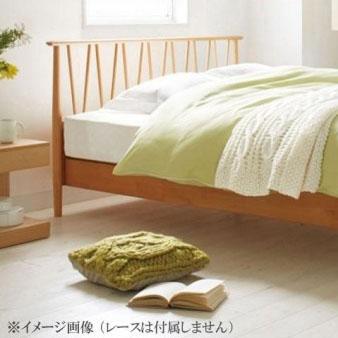 (同梱不可)フランスベッド 掛けふとんカバー KC エッフェ プレミアム ダブルサイズ