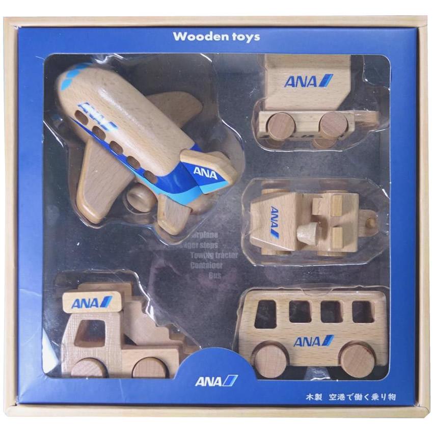 やさしいぬくもりを感じる木製 飛行機 おもちゃ 男 コンテナ ギフト 車 プレゼント かわいい ANA 本日の目玉 新品 送料無料 同梱不可 バス MT445 木製ひこうきセット エアプレーングッズ 空港で働く乗り物