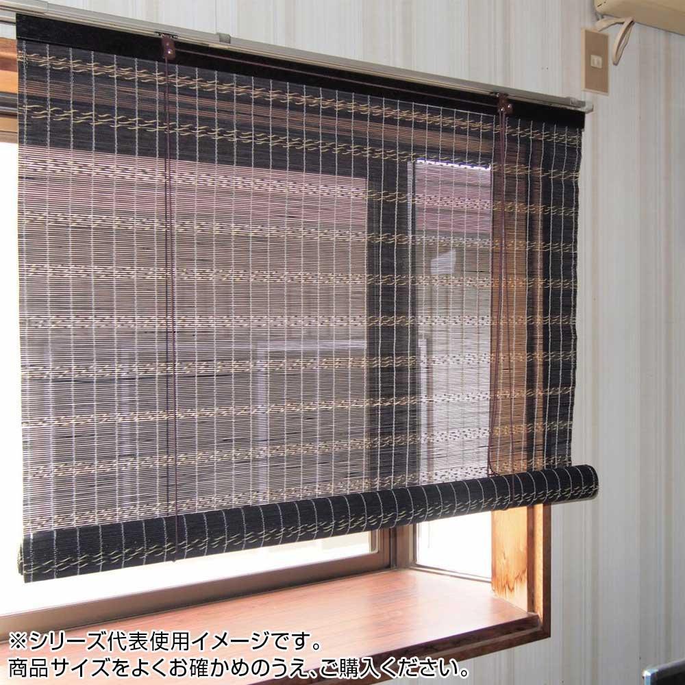 低廉 おしゃれな竹スクリーン 代引き不可 同梱不可 バンブースクリーン RC-1800S ネイビー 約幅88×丈135cm 直輸入品激安