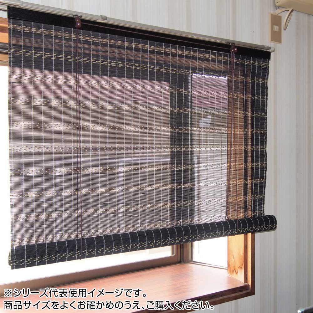 ラッピング無料 おしゃれな竹スクリーン セール 登場から人気沸騰 代引き不可 同梱不可 バンブースクリーン 約幅88×丈1丈80cm ネイビー RC-1800