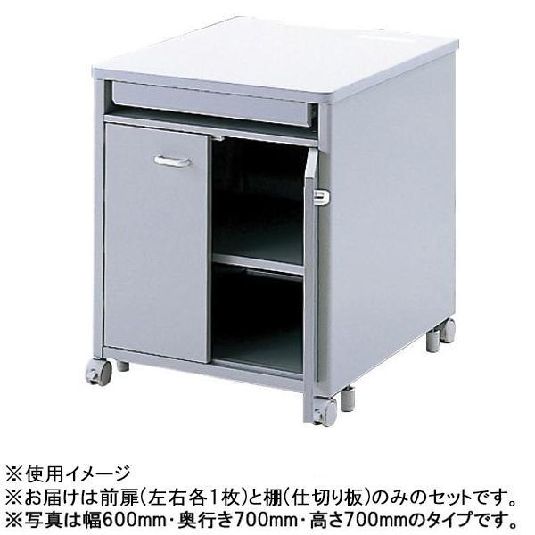 (同梱不可)サンワサプライ 前扉 ED-PFP60LN