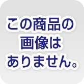 エプソン液晶プロジェクター EB-W41EB-W41【エプソン】