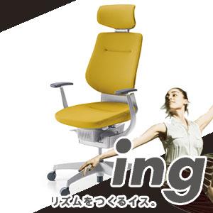 【代引不可】KOKUYO [ing] ヘッドレスト付 ホワイトシェル T型肘 樹脂脚(ホワイト) オフィスチェア コクヨ イス